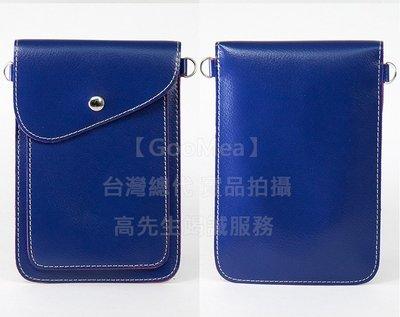 【GooMea】3免運MOTO 摩托羅拉 E5 Plus 6吋 雙層斜背 掛脖掛頸 藍黑 皮套 手機套手機袋 保護套