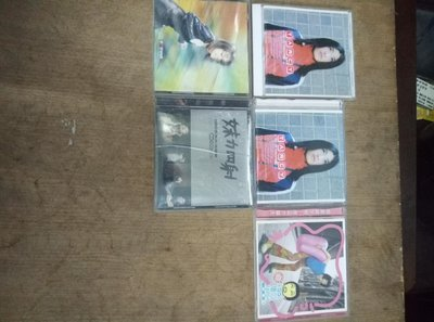 早期知名影視歌星張惠妹,蘇慧倫的CD五盒一組,非常希少