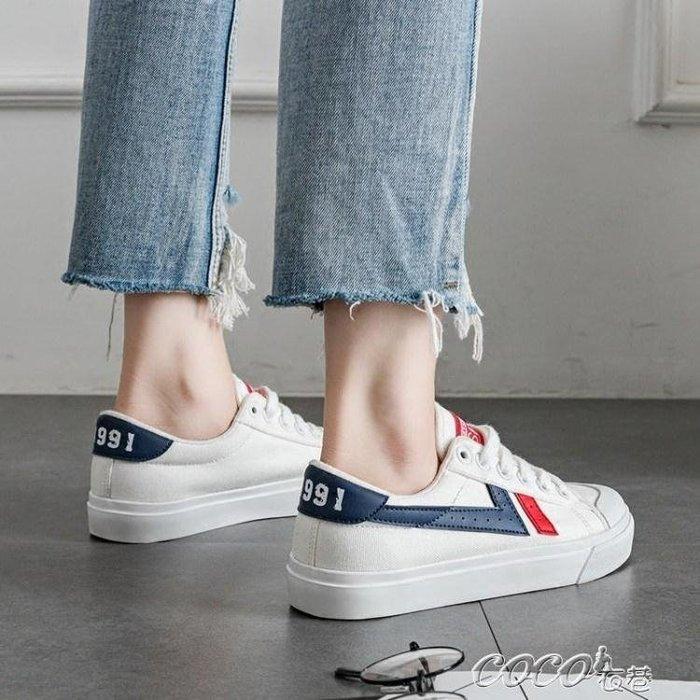 帆布鞋 春季新款帆布鞋女學生韓版原宿ulzzang鞋街拍小白鞋百搭板鞋