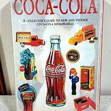 經典懷舊可樂拼圖500塊