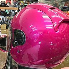 LUBRO RACE TECH 3/4罩 半罩 安全帽 內襯可拆 - 桃紅