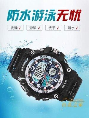 韓版防水電子手錶男學生戶外運動特種兵多功能戰術網紅手錶免運【友誼之家