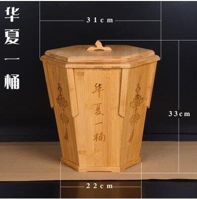【優上】竹製茶渣桶 茶水桶 排水桶廢水桶實木小茶桶「華夏一桶送水管球」