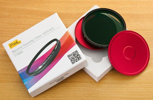 呈現攝影-品色 可調ND減光鏡 82mm ND鏡 MC雙面鍍膜 ND2-ND400 減光9格 送鋁收納盒 B+W 新大三元
