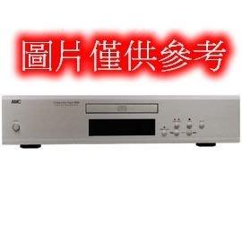 《名展音響》五大城市面交!AMC XCDid CD/MP3/WMA雷射唱盤 USB/SD♥搶先供應 歡迎來電洽詢♥