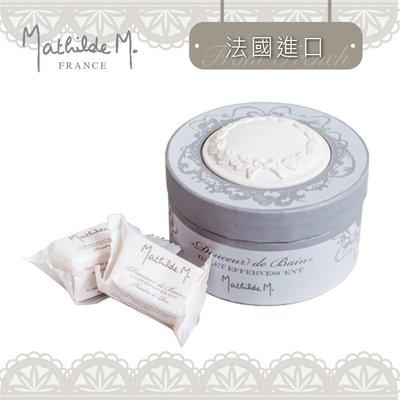 【沐蒂恩Mathilde M】香氛沐浴錠-米香
