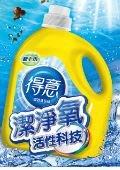 得意 洗衣精 正常瓶3000g~4瓶 滾筒 直立式洗衣機皆 HY~Y3000X4