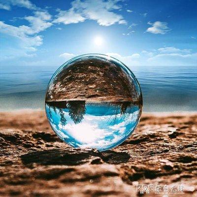 全館免運-水晶球玻璃風水擺件攝影拍照雜技透明白色客廳辦公桌玄關裝飾品 【MISS ANNA】