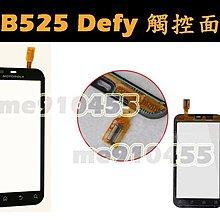 【全新 Motorola Defy MB525 觸控面板 】玻璃面板 觸控 螢幕 - 破裂 碎裂 DIY 手機 維修