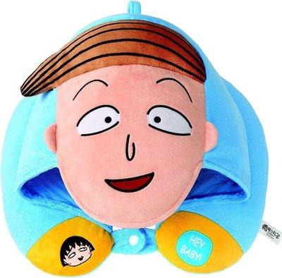 (順豐)7-11 x 櫻桃小丸子 花輪同學 頸枕連帽 旅行枕 飛機枕 Travel Pillow U型枕