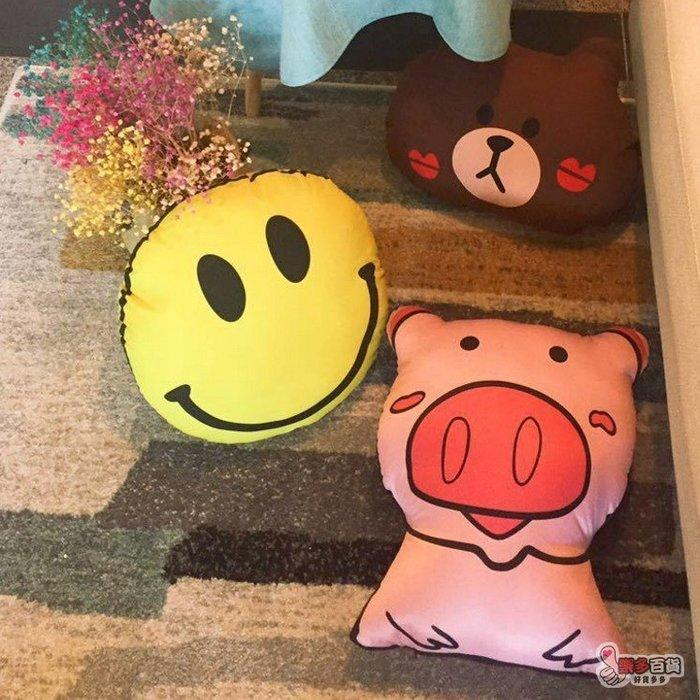 樂多百貨  微笑 笑臉 豬豬 雙面抱枕/午睡枕 坐墊靠墊/交換禮物/午休枕/枕頭/嬰兒房佈置/ins  北歐/汽車腰枕