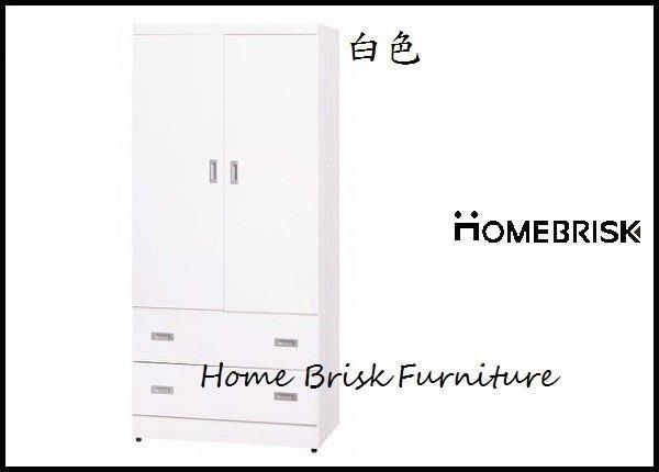 【宏興HOME BRISK】雙囍3x6尺白色衣櫥(附鏡子) ,台北市、新北市市區免運費,《YI17新品》