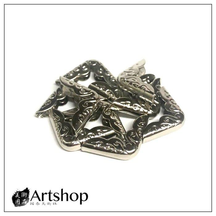 【Artshop美術用品】造型護角(小) 11mmX2mm (最少訂購數量8個)