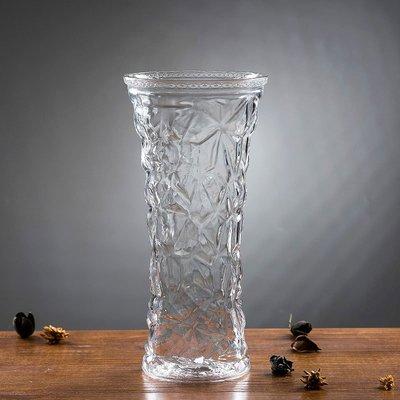 花瓶簡約透明玻璃花瓶透明 水培富貴竹花器 客廳裝飾擺件落地插花器皿花器