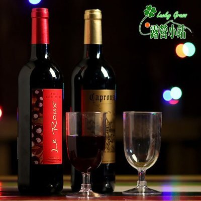 露營小站~【001606】Ridge Line 紅酒杯(二入組)