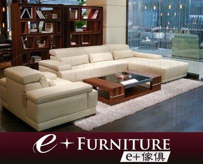 『 e+傢俱 』BS80 波許 Posh 現代時尚 可調頭靠設計 皮質L沙發 | L型沙發 | 多段可調背靠 可訂製