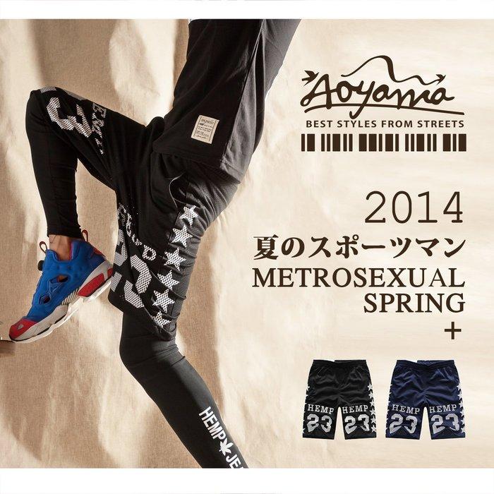 [青山~AOYAMA ]美式潮流 側邊星星hemp字母印花設計網狀排汗藍球褲(2色)【A88836】