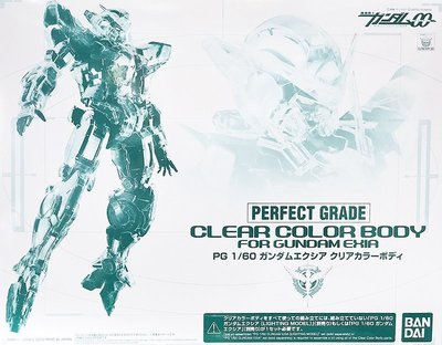 【鋼普拉】現貨 BANDAI PG CLEAR COLOR BODY EXIA 能天使鋼彈 透明套件 彩透裝甲 不含本體