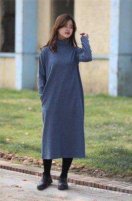 高領綿質內搭外穿休閒簡約連衣裙(老銀屋)
