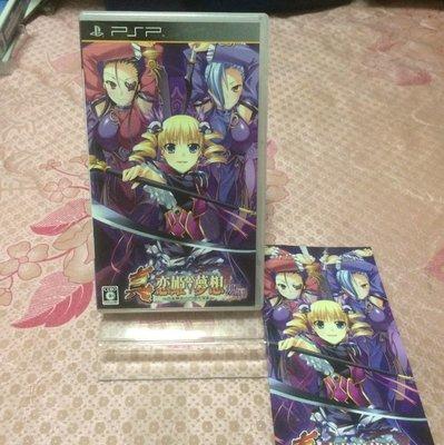 俊雄商城 遊戲電玩 魏篇 真戀姬夢想 PSP中古美品日版的