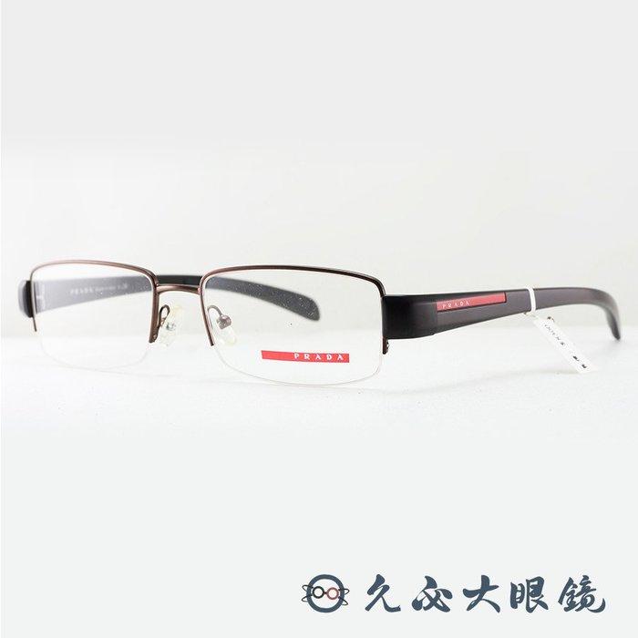 【久必大眼鏡】Prada 鏡框 VPS55A ACD-1O1 (咖啡) 休閒半框眼鏡 原廠公司貨