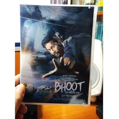 【紅豆百貨】幽靈船 Bhoot Part One The Haunted Ship (2020) 印度恐怖片DVD 精美盒裝