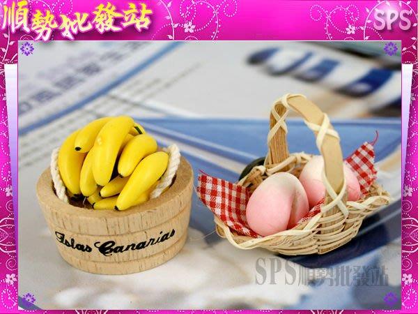 【順勢批發站】台灣水果,旗山 香蕉 阿里山 水蜜桃 仿真水果磁鐵,冰箱貼 伴手禮 壽桃