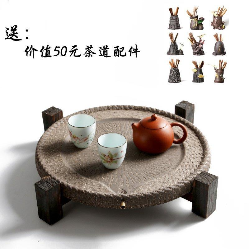 【蓮花堂】日式復古個性粗陶大號紫砂石磨茶盤圓形盤功夫茶具實木底座小茶臺