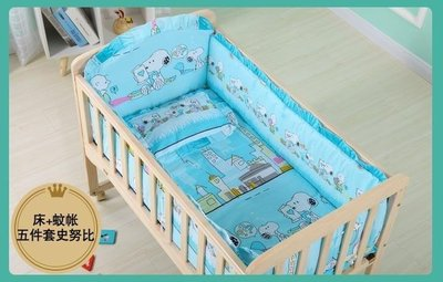 YEAHSHOP 童健嬰兒床實木無漆環保寶寶床兒童床搖床可Y185
