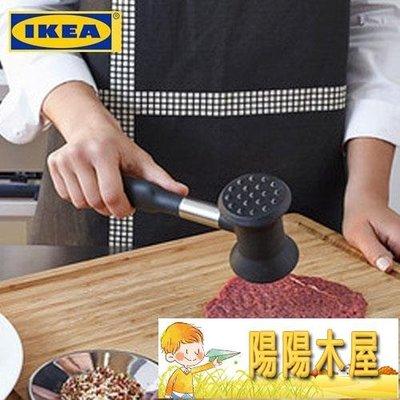肉鑿鬆肉嫩肉敲肉錘 砸肉錘 鋅合金不銹鋼廚房牛肉牛排錘【陽陽木屋】