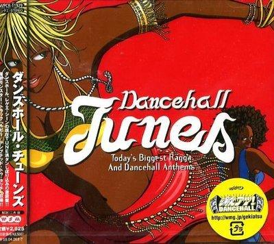 K ~ Dancehall Tunes ~ 日版 CD ~ NEW Rupee Sizzla Assassin