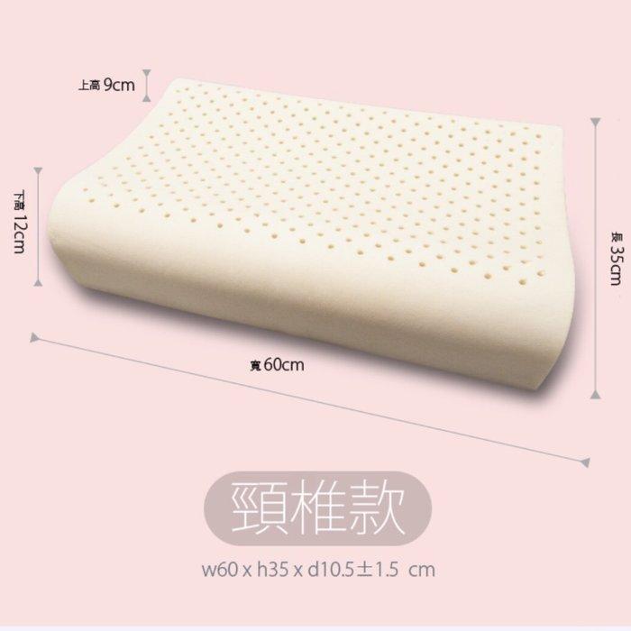 泰國空運kavenla平滑乳膠枕(Qma小舖)真心推薦的寢具