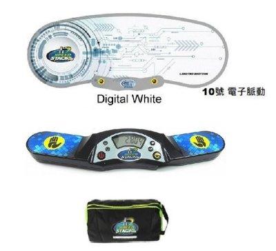 Speed Stacks G4 第4代 計時器 10號墊 電子脈動DIGITAL WHITE 速疊杯 飛疊杯 競技疊杯