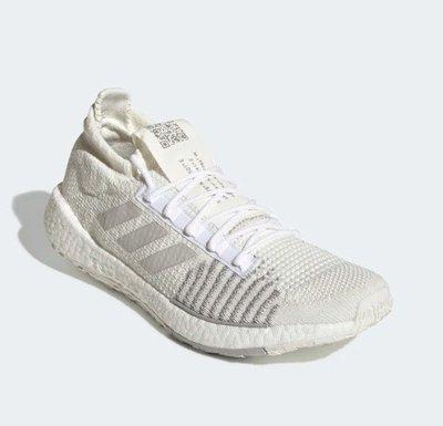 ADIDAS PULSEBOOST HD 米白銀 透氣 運動 跑步 襪套 慢跑鞋 男鞋 FU7335 YTS