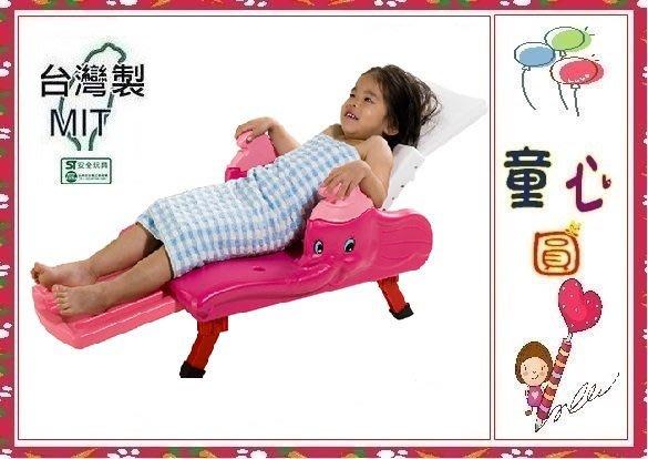 親親小飛象洗髮椅~小朋友的洗髮椅~可折疊收納吊掛-台灣製~ST安全玩具~◎童心玩具1館◎