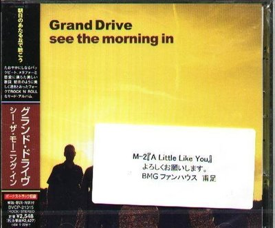 (甲上唱片) GRAND DRIVE - SEE THE MORNING IN - 日盤+1BONUS