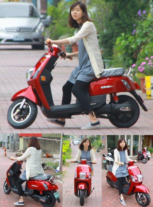 喬登電動車~QC~電動機車,電動摩托車 電動自行車 電動機車