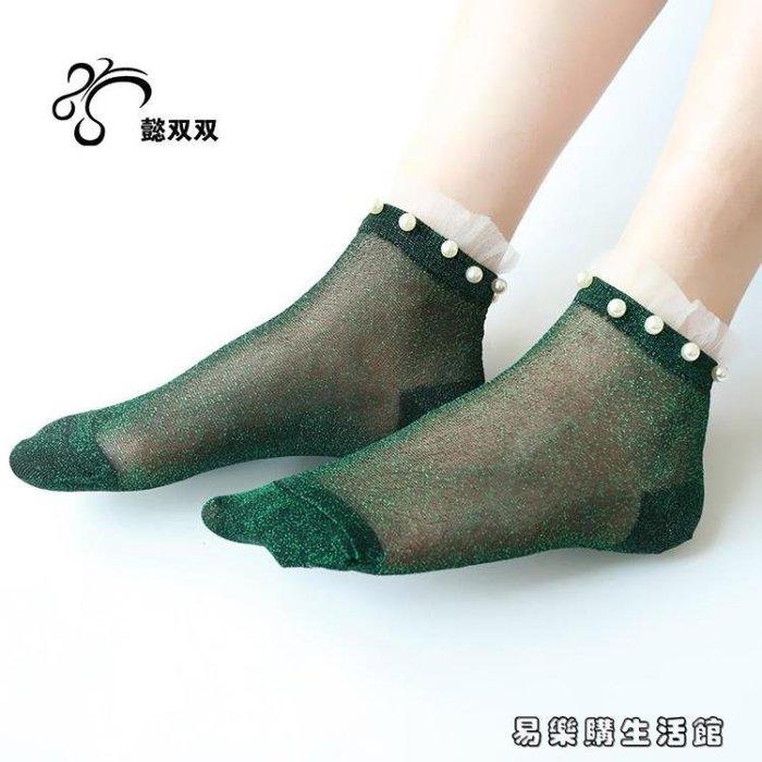春夏超薄女銀絲珍珠襪韓短襪船襪