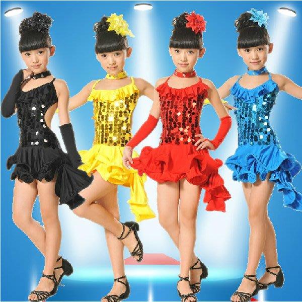 5Cgo 【鴿樓】含稅會員有優惠 39883214099 小孩拉丁舞裙演出女童服裝表演服少兒亮片比賽套裝 兒童舞衣