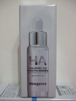 (最後一瓶)Neogence霓淨思 玻尿酸保濕原液20ml 公司貨