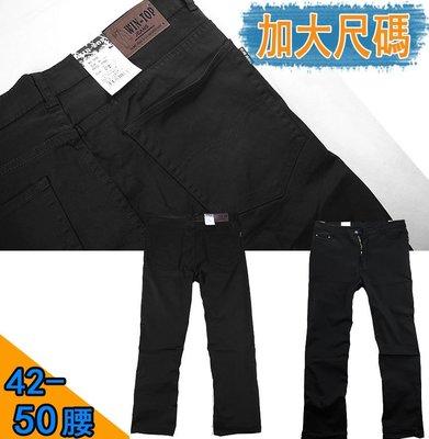 【肚子大】B618-加大尺碼-素面休閒長褲-純粹黑-42腰-50腰