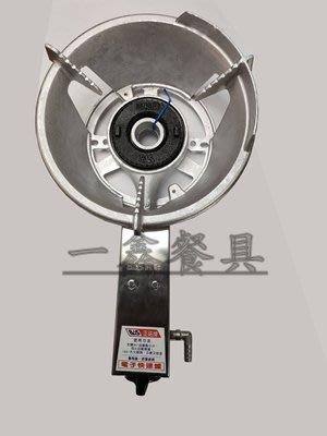 一鑫餐具【電子快速爐 5B 直接點火】中壓瓦斯爐高湯爐炒爐炒台單口爐湯桶台快炒爐
