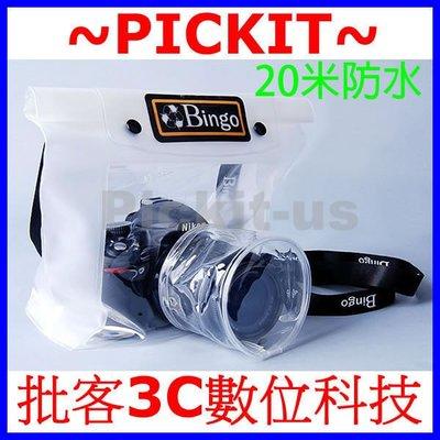 Bingo數位相機+伸縮鏡頭20米防水包防水袋防水套 NIKON Coolpix P900 P610 P530 P600