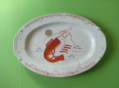 古早:老蝦盤,(振金),劃金線。有一小嗑傷。