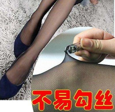 【五雙特價230元】熱銷上千雙!勾不破...