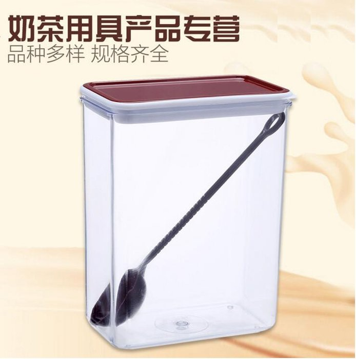 乾一塑料果粉盒密封罐防潮儲藏盒奶茶店專用器具方形果粉盒透明方豆桶