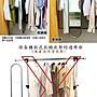 【 中華批發網DIY家具 】AH-M-03-02-旋轉掛鏡-銀色