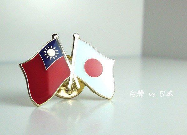 【衝浪小胖】台灣、日本雙旗徽章50入組/中華民國/Taiwan/Japan