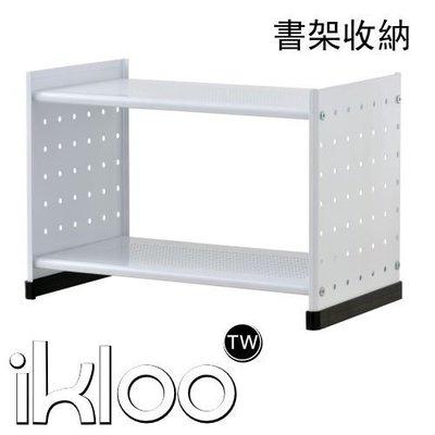 【TRENY直營】IKLOO貴族風組合...