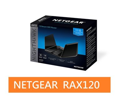詢價有優惠*公司貨附發票* NETGEAR RAX120 夜鷹 AX6000 WiFi 6智能路由器
